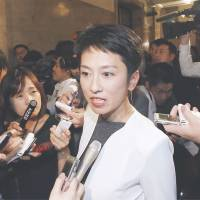 Passport to ruin:  Democratic Party chief Renho's leadership qualities came into question after it emerged that she had unknowlngly retained Taiwanese citizenship. She resigned as head of the main opposition party in July. | KYODO