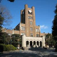 Why Japan's universities continue to fall in global rankings