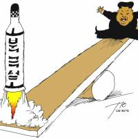 What North Korea's ICBM means for Japan's defense planning