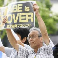 Not impressed: Protesters demand Prime Minister Shinzo Abe's resignation in July amid allegations that he used his influence to sway the approval process for a new veterinary department at a university run by Kake Educational Institution, chaired by his friend, in a special economic zone. | KYODO