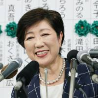 The good place: Tokyo Gov. Yuriko Koike is cheerful after an election win in July. | KYODO