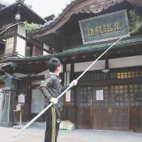 Dogo Onsen undergoes annual clean sweeping