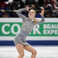 Russia's Maria Sotskova finished second in the women's event at the Grand Prix Final with 218.28 points. | AFP-JIJI