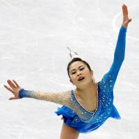 Satoko Miyahara placed fifth in the women's event with 213.49 points. | REUTERS