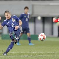 Japan's Yosuke Ideguchi scores winning goal against North Korea in injury time