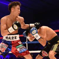 Naoya Inoue, Ken Shiro defend world titles with ease