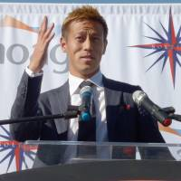 Keisuke Honda to form partnership with Orange County SC to develp youth players