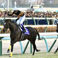 Kitasan Black ends distinguished career with Arima Kinen victory