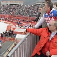 IOC bans athletes from competing under Russian flag