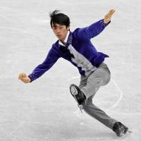 Mitsuki Sumoto competes in the men's free skate on Friday at the Junior Grand Prix Final. Sumoto placed third overall with 214.45 points.   REUTERS