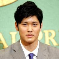 Shohei Ohtani's new contract takes effect  with Angels