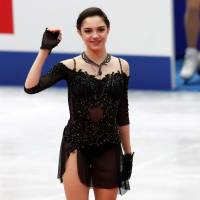 Evgenia Medvedeva pulls out of Grand Prix Final due to broken foot