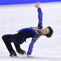 Shoma Uno performs his free-skate routine at the All-Japan Championships on Sunday. Uno won the event with a score of 283.30.  | KYODO