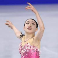 Rika Kihira finished third with 208.03 points. | KYODO