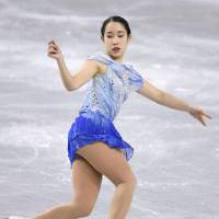 Mai Mihara rallied to finish in fifth place. | KYODO