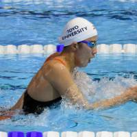 Yui Ohashi and Rikako Ikee set national records at short course meet