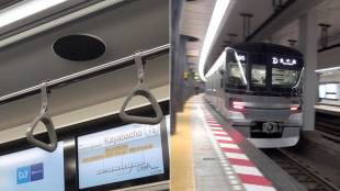 [VIDEO] New train on Tokyo's Hibiya Line plays classical music