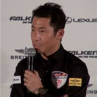 [VIDEO] Yoshihide Muroya's kick off press conference for Red Bull Air Race World Championship 2018