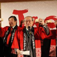 Japan Night organizers toast at the 2017 event. | THE JAPAN NIGHT ORGANIZATION COMMITTEE