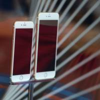 Brazilian agency requires Apple to inform consumers on batteries