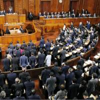 The Lower House passes a fiscal 2017 draft supplementary budget on Tuesday.   KYODO