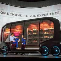 Cars overshadow small gadgets at Las Vegas tech show
