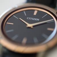 A Citizen Watch Co. Eco-Drive One. | BLOOMBERG