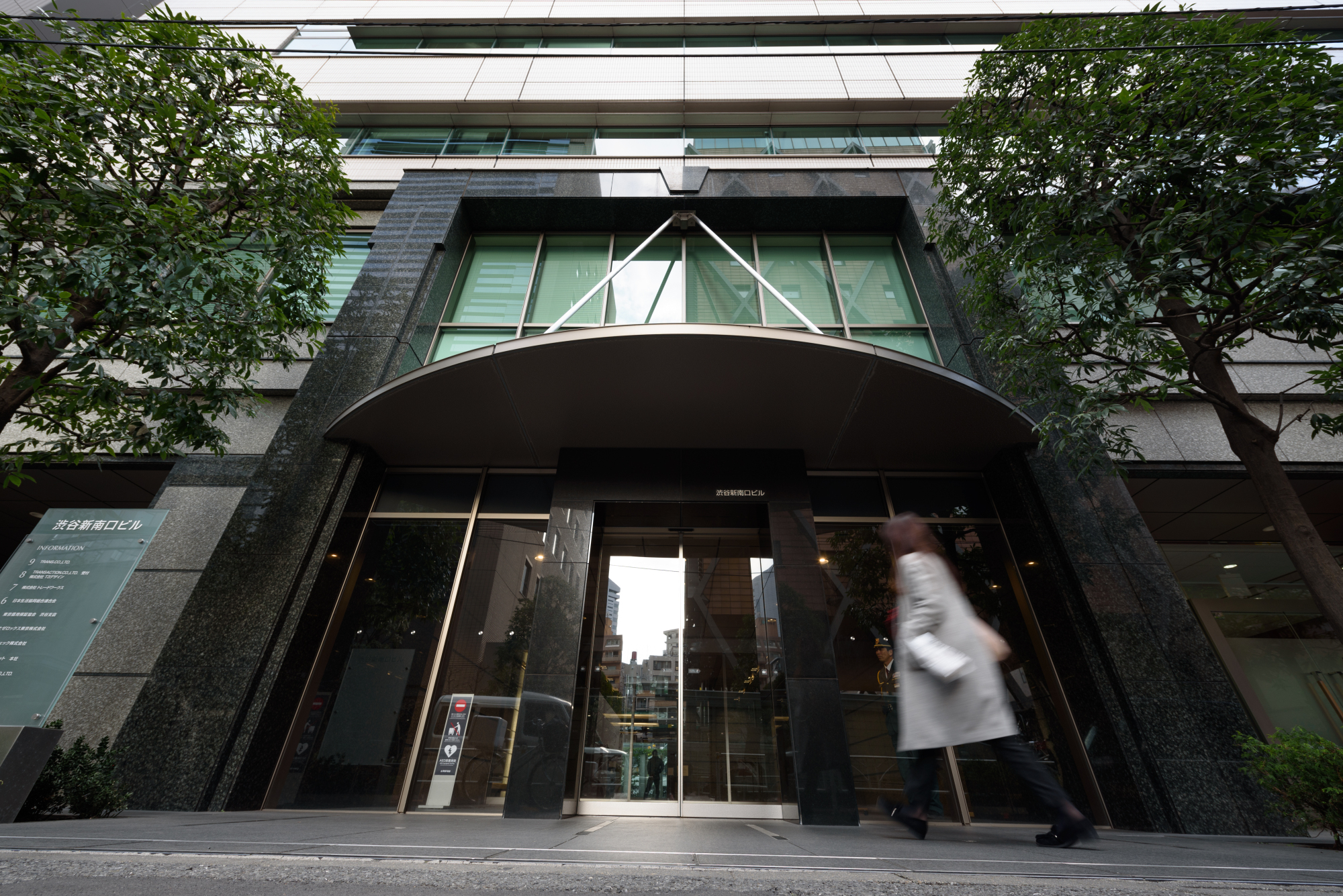 The building housing the headquarters of cryptocurrency exchange Coincheck Inc. is seen in Tokyo on Monday.   BLOOMBERG