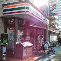 Japan's convenience store sales slipped 0.3% in 2017