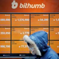 South Korea's plans to ban cryptocurrency trading rattles market