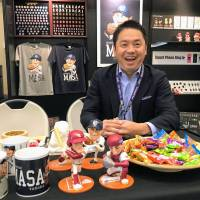 Japanese sports merchandiser dreams of major league success in U.S.