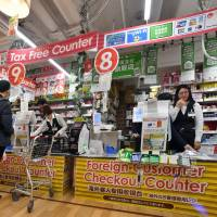 Daily commodities are popular among foreign visitors at a Don Quijote outlet in Tokyo's Shibuya district. | YOSHIAKI MIURA