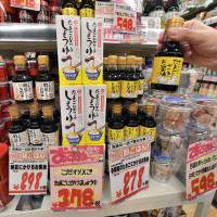 A soy sauce product specifically for 'tamago kake gohan' (a bowl of rice mixed with fresh raw egg) at a Don Quijote outlet in Tokyo's Shibuya district is popular among South Korean tourists. | YOSHIAKI MIURA