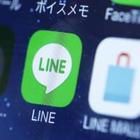 Sources say Line Corp. is planning to use cryptocurrencies for its payment services. | BLOOMBERG
