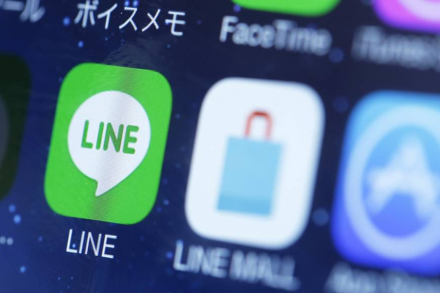 Line shares rocket on rumor of cryptocurrency tie-up