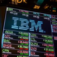 A monitor displays IBM Corp.'s share price at the New York Stock Exchange in New York in November. The company was once again awarded the largest number of U.S. patents last year. | BLOOMBERG