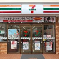 Seven-Eleven Japan aiming to mark sales growth for 70 months in row