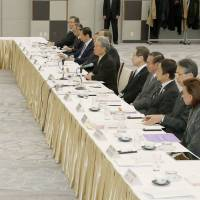 Japan's business lobby and union leaders meet for full-fledged spring wage talks