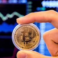South Korea will ban the use of anonymous bank accounts in cryptocurrency trading from Jan. 30.   AFP-JIJI