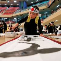 The 54th calligraphy contest tasks participants with writing a word or phrase using a brush and ink. | REUTERS