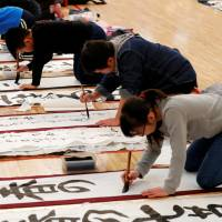 Students participate in a New Year calligraphy contest in Tokyo, Japan, January 5, 2018. REUTERS/Kim Kyung-Hoon | REUTERS