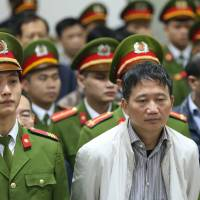 Vietnam jails former PetroVietnam official for life, another for 13 years