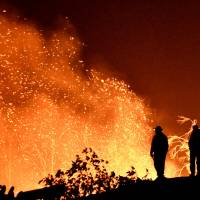 2017 was second-hottest year on record, after sizzling 2016, but had its share of wildfires, Arctic thaw