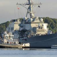 Collision-crippled Navy ship USS Fitzgerald to arrive Friday at Mississippi shipyard
