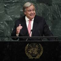 Guterres issues yearend 'red alert' for a world divided and facing perils, even of nuclear war