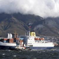 The Royal Mail Ship St. Helena leaves the South African city of Cape Town Wednesday on a final round-trip journey of three weeks to the British-ruled island of St. Helena. The ship that was once a lifeline to the outside world for St. Helena has begun its last voyage to the remote South Atlantic island where Napoleon died in exile.   AP