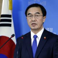 South Korea proposes high-level talks with North after request for dialogue in Kim's New Year speech