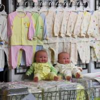 Despite rapid economic growth over several decades, South Korea's fertility rate — an average number of babies women are expected to have in their lifetime — stood at 1.17 in 2016, the lowest in the world. The global average is 2.4. | AFP-JIJI