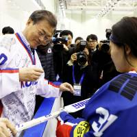 Moon's approval rating drops amid Olympics furor over North Korea agreement