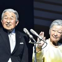 Panel tasked with 2019 Imperial succession preparations set to meet Jan. 9